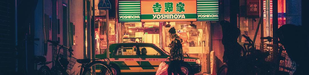 Der asiatische Markt als aktuelle Chance (trotz Unruhen in Hongkong)